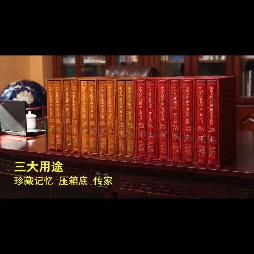 (不入库)第三套人民币纯金纪念册