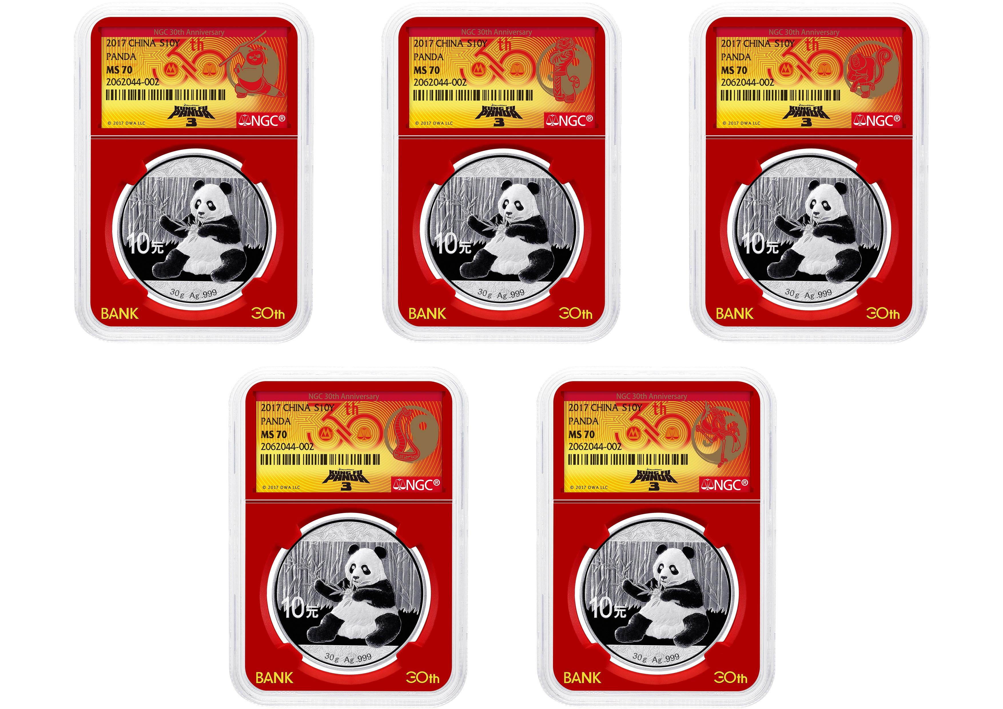 2017封装评级满分熊猫银币套装
