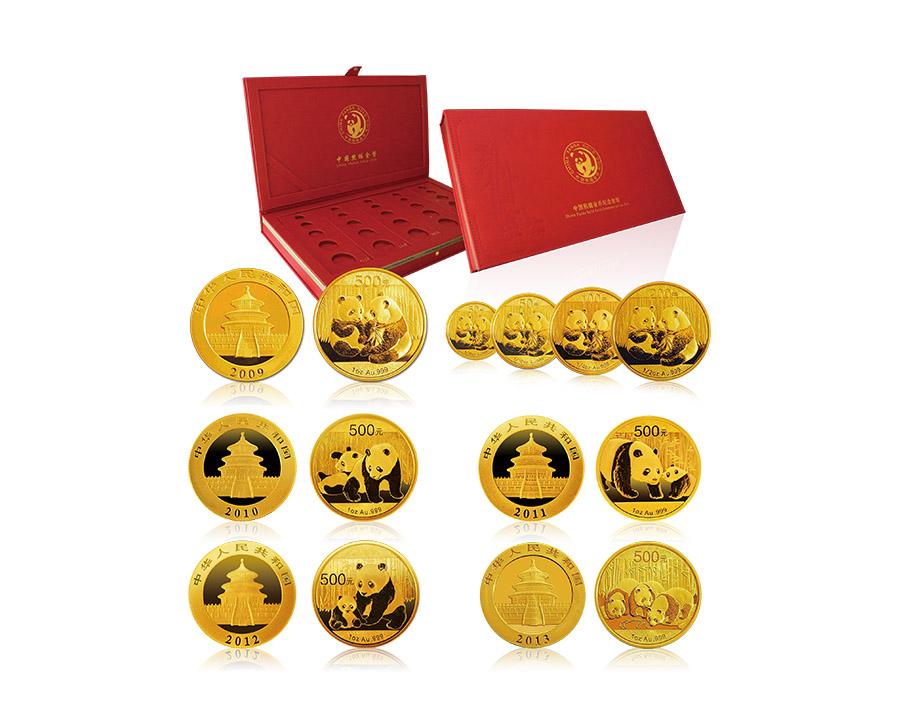 五周年熊猫金币(2009-2013)