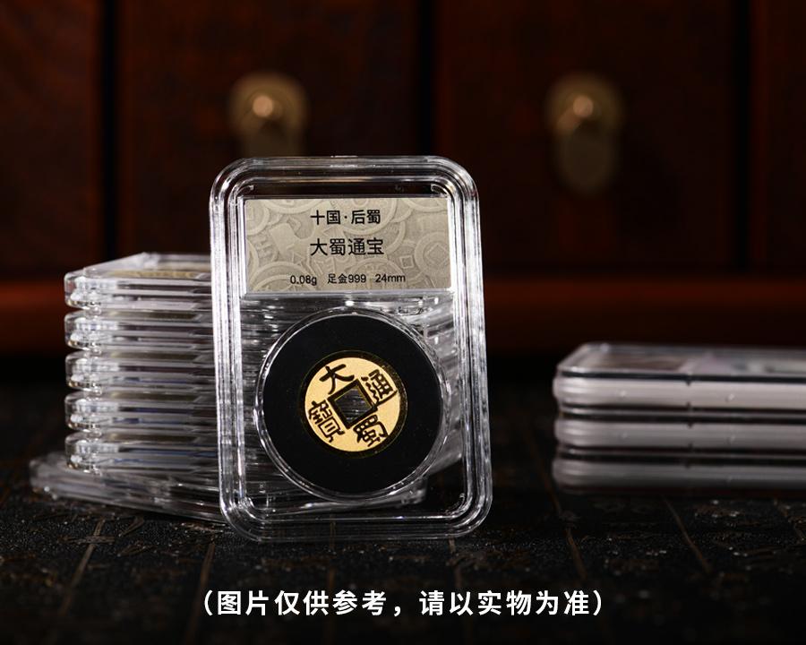 黄金瑰宝10克