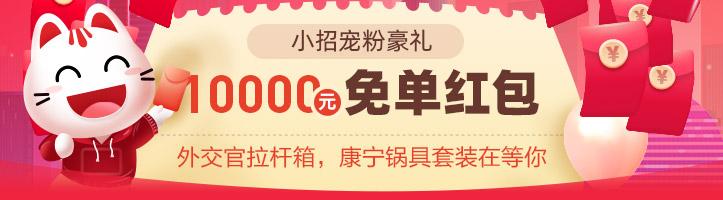招商银行信用卡官方微信