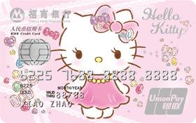 HelloKitty粉色浪漫卡.jpg