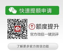 钱柜娱乐_钱柜娱乐平台_钱柜娱乐开户平台官网信用卡官方微信