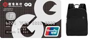 GQ联名信用卡