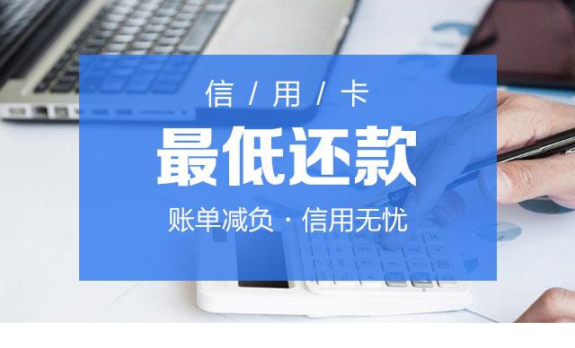 信用卡循环信用_循环信用利息_循环信用额度-招商银行信用卡官方网站